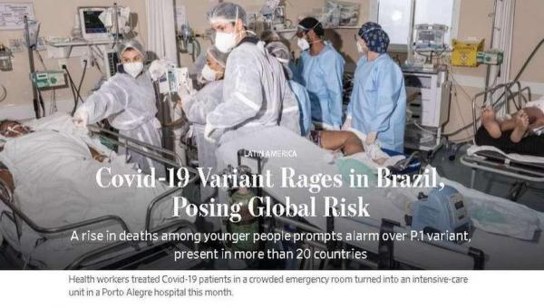 'Ameaça à saúde pública global': recorde de mortes e colapso dos hospitais no Brasil são destaque na mídia estrangeira